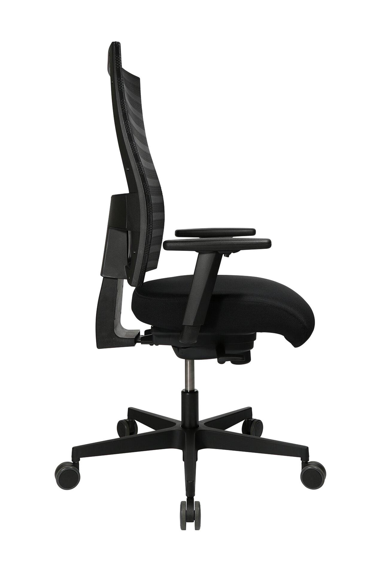 Büro-Drehstuhl M2 MONDO Textil schwarz 57 x 120 x 59 cm