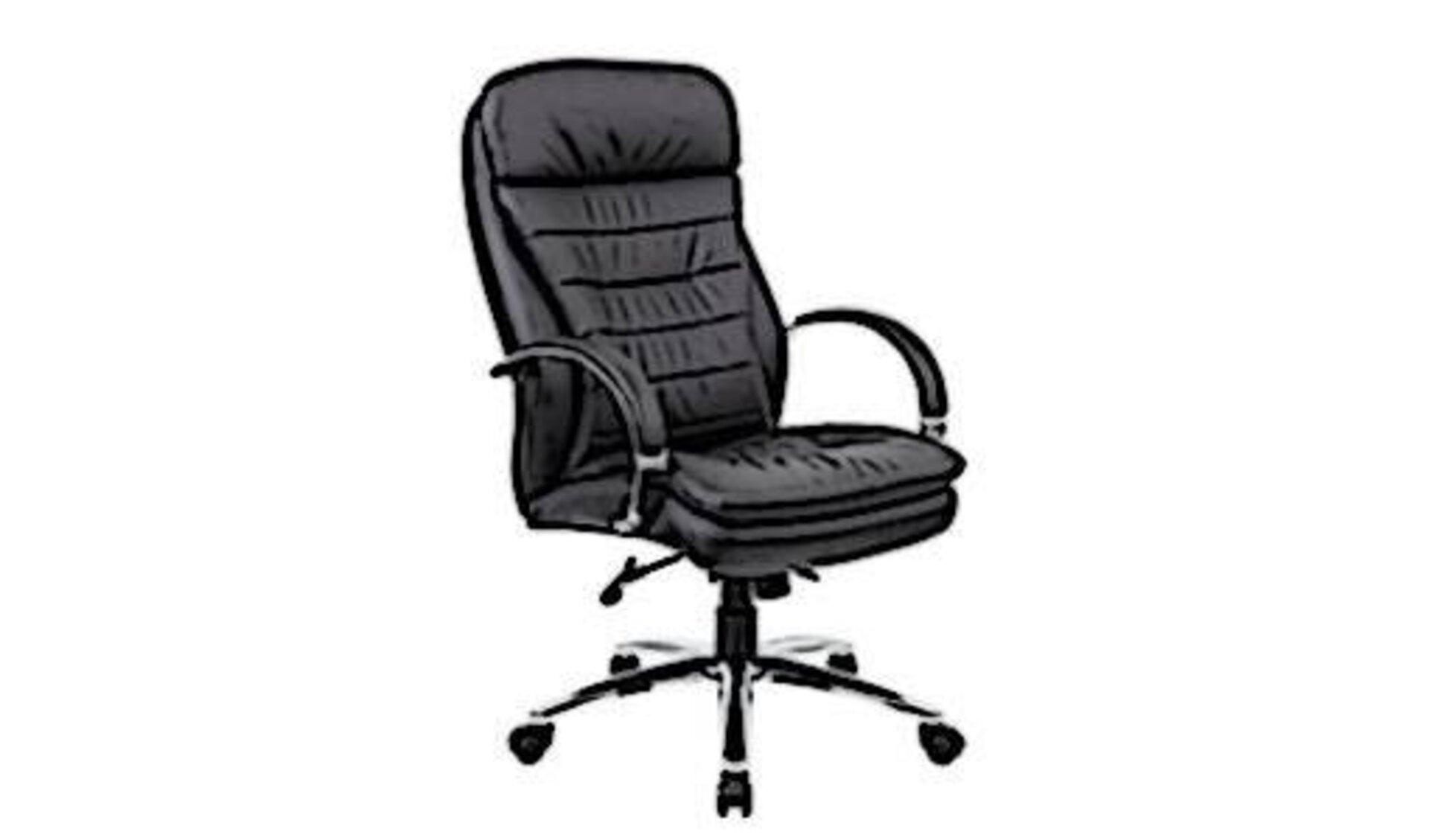 Chefsessel aus dunklem Glattleder, dick gepolsterter Sitzfläche und Rückenlehne, sowie geschwungene Armlehnen. Die Abbildung steht für alle Chefsessel innerhalb der Kategorie der Bürostühle.