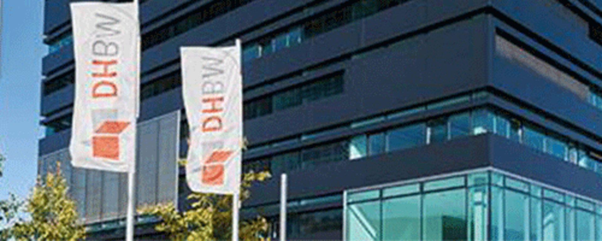 Bannerbild zu  DHBW