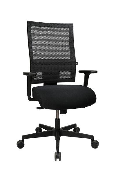 Büro-Drehstuhl MONDO Kunststoff, Textil Schwarz ca. 57 cm x 120 cm x 59 cm