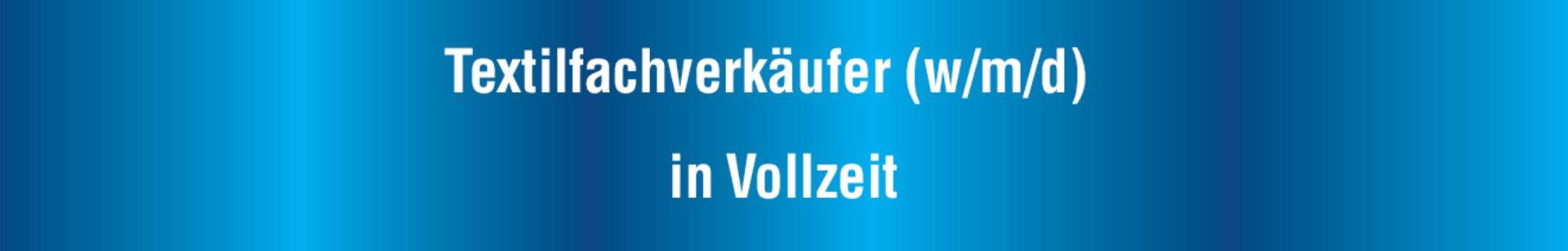 """Banner """"Karriere"""" Textilfachverkäufer"""