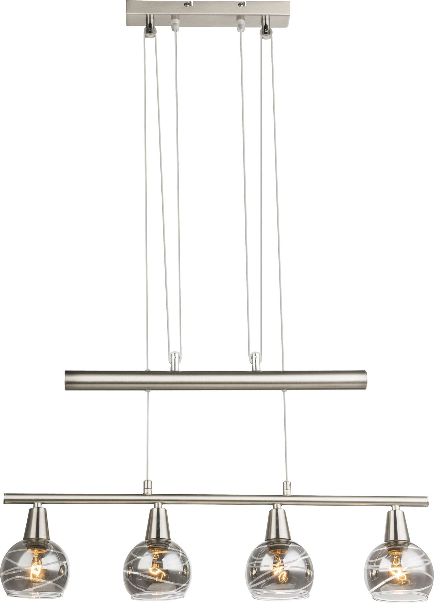 Hängeleuchte ROMAN Globo Metall silber 10 x 160 x 60 cm