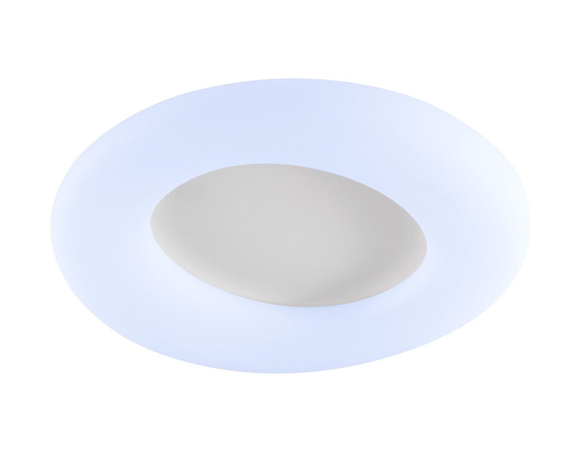 Deckenleuchte County Wofi Leuchten Kunststoff weiß 75 x 14 x 75 cm